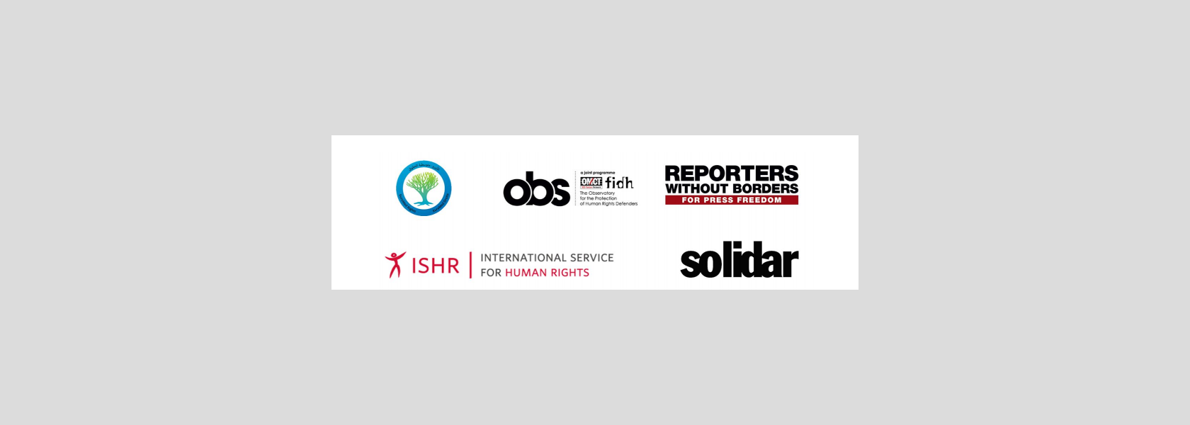 Egypt Csos Strongly Condemn The Use Of Travel Bans Against Human Rights Defenders In Egypt